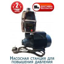 Насос для повышения давления Hydro World 35м
