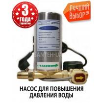 Насос для повышения давления Баракуда 1.5 атм.