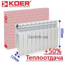 Биметаллический радиатор KOER 350/120мм ЧЕХИЯ