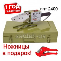 Паяльник для пластиковых труб EltosППТ2400