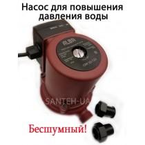 Насос для повышения давления  воды Alba 20-120