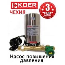Насос для повышения давления KOER GRS-15 1.5атм